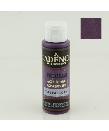 Aubergine - Premium Acrylic 70ml 7022